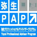 http://www.yayoi-kk.co.jp/index.html